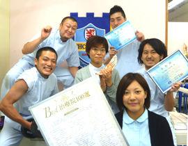 THC阿佐ヶ谷接骨院のメイン画像
