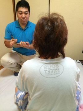 翔吾鍼灸治療院のメイン画像