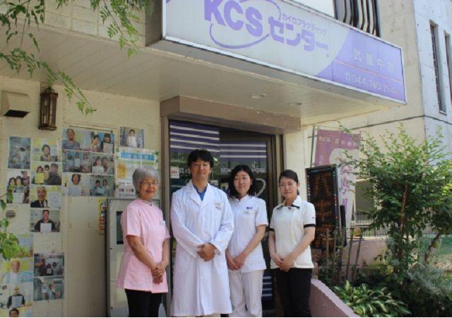 KCSセンター 武蔵中原のメイン画像