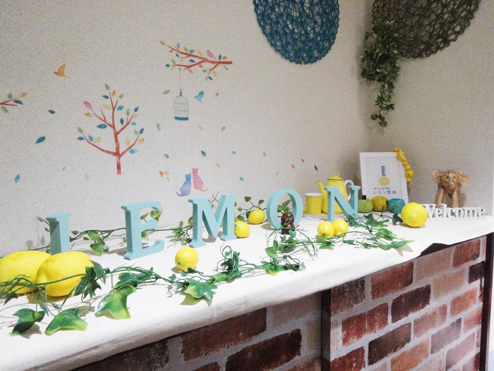 痛みの専門院レモン整体 若葉台店の店内・外観画像1