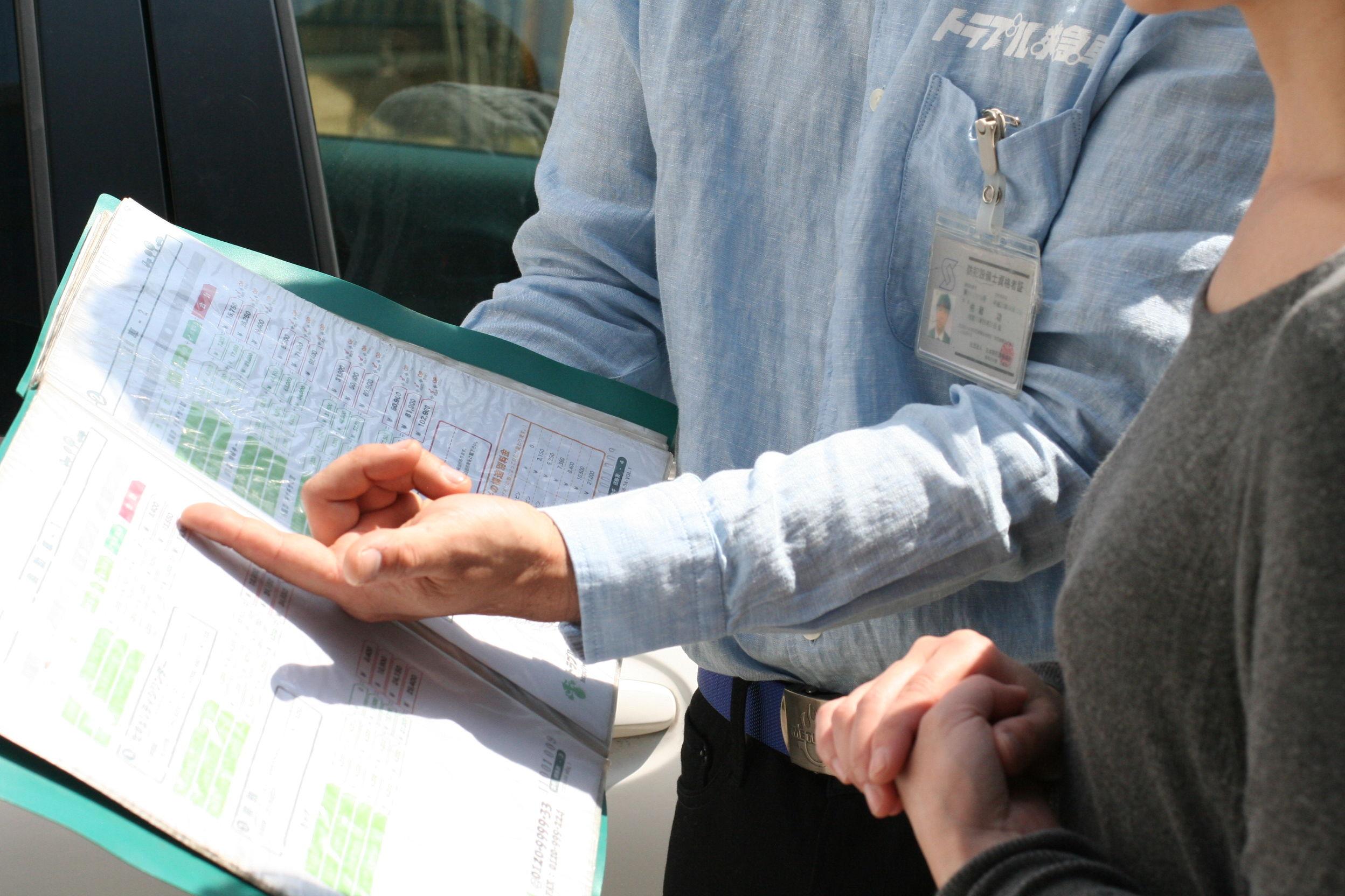 カギのトラブル救急車【名古屋市中村区 出張エリア】のメイン画像