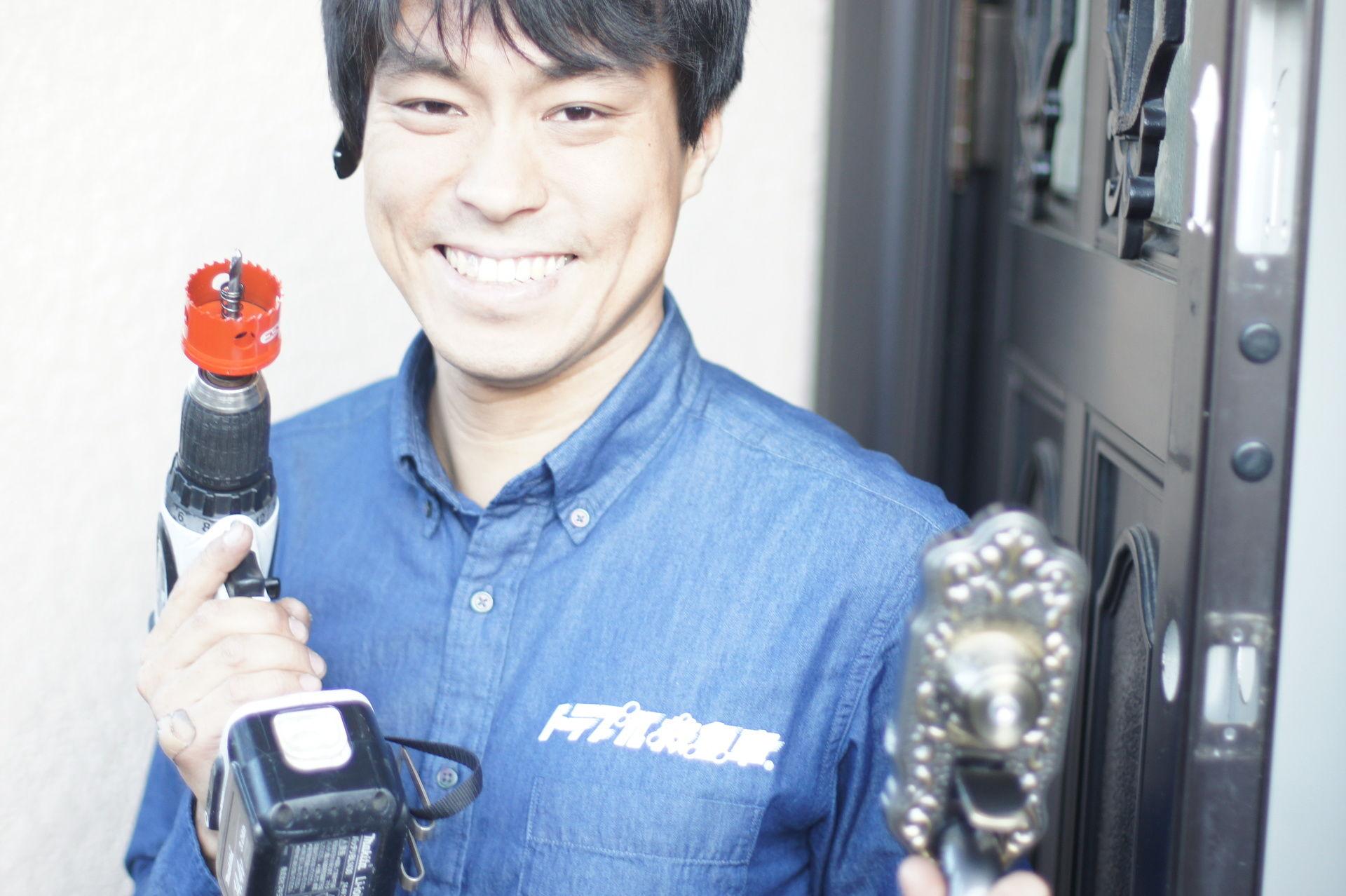 カギのトラブル救急車【名古屋市南区 出張エリア】のメイン画像