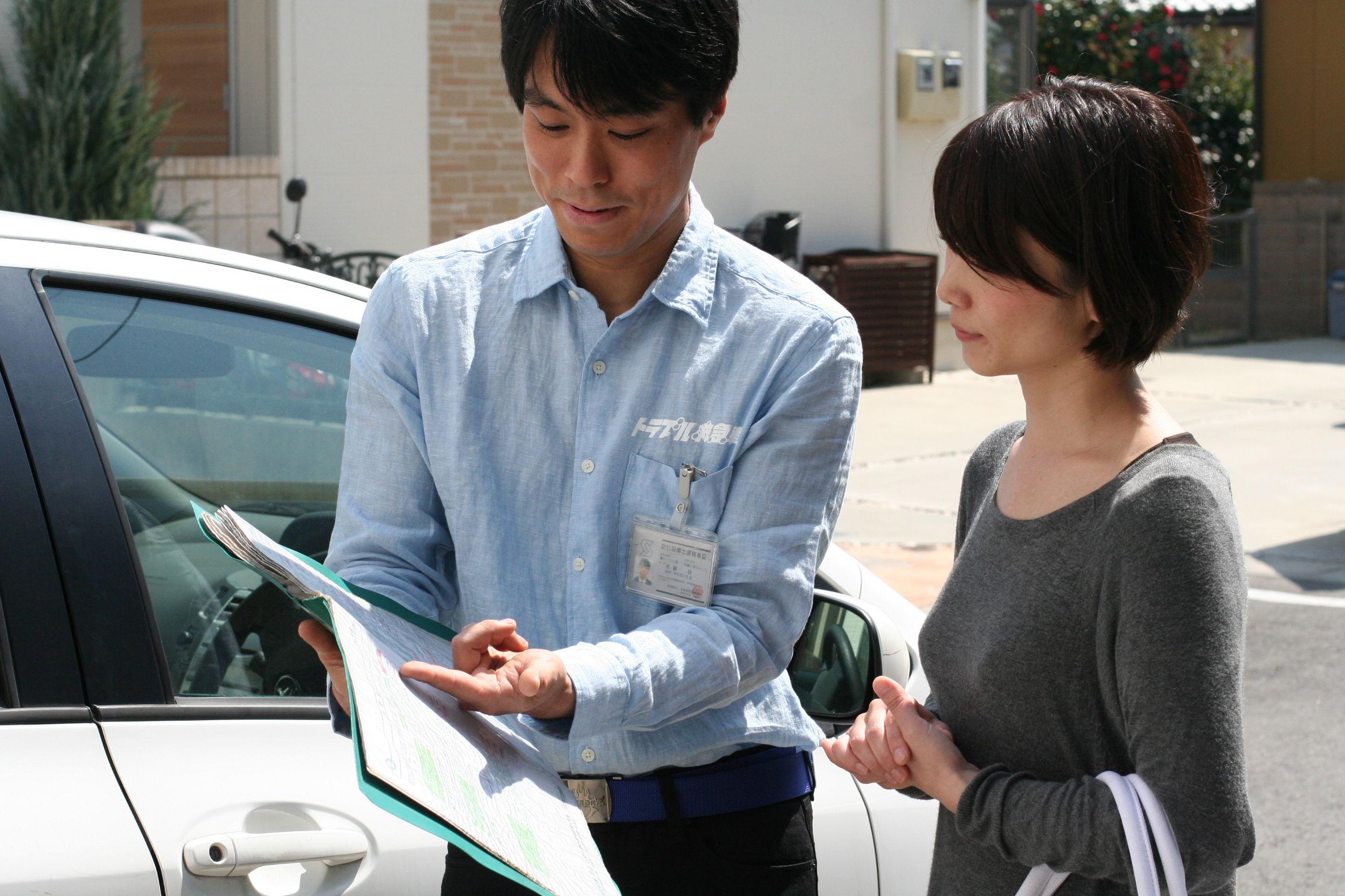 カギのトラブル救Q隊.24【常陸太田市 出張エリア】のメイン画像