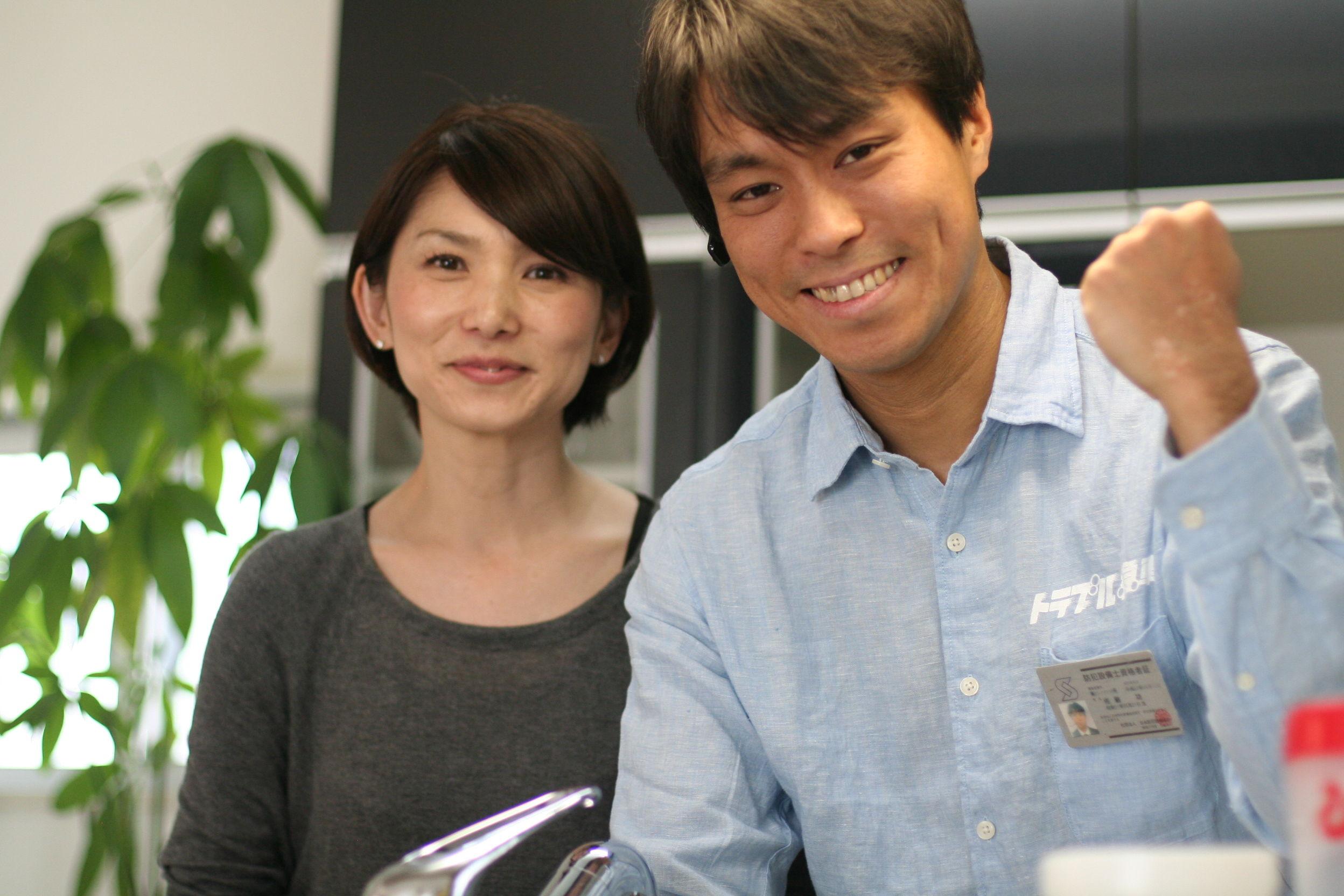 水まわりのトラブル救急車【江戸川区 出張エリア】の店内・外観画像3