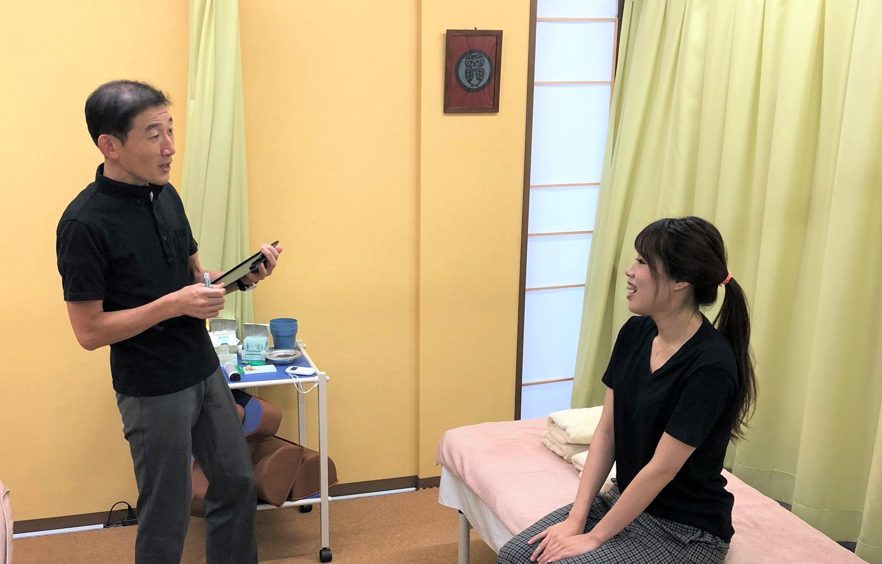 紺堂はりきゅうつぼ治療院のメイン画像