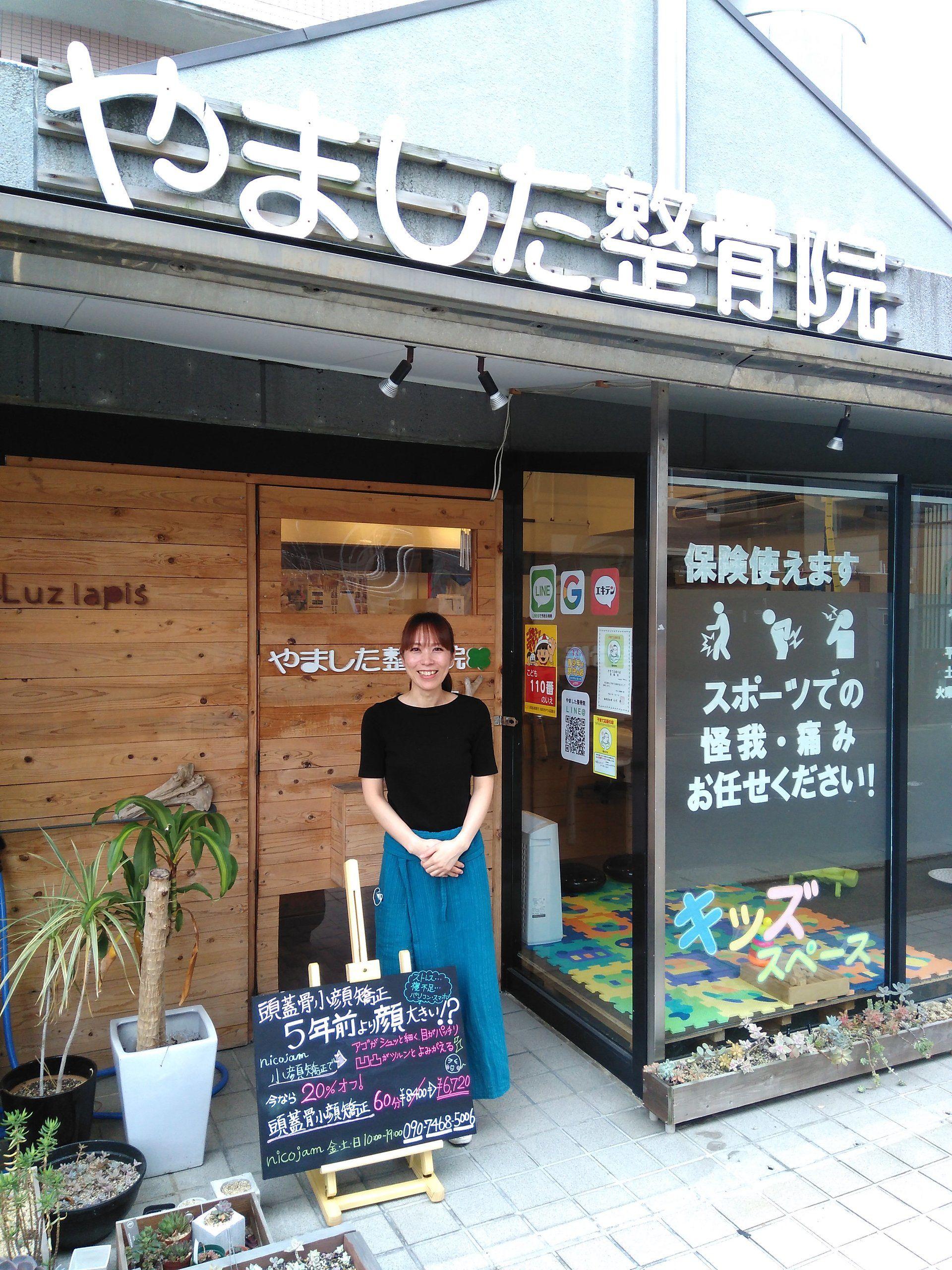 リンパ、小顔矯正専門店nicojamの店内・外観画像4
