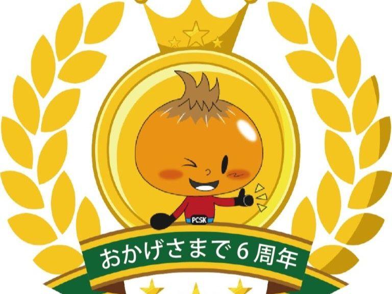 PC Support Kenzoのメイン画像