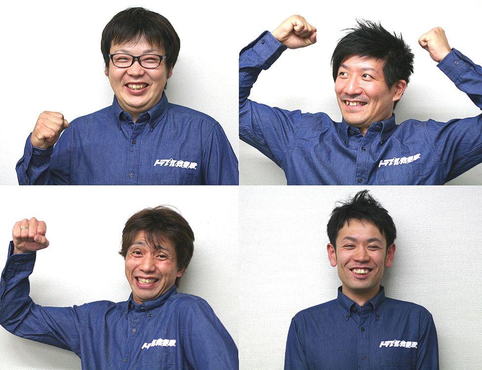 鍵のトラブル救急車【加須市 出張エリア】のアピールポイント3