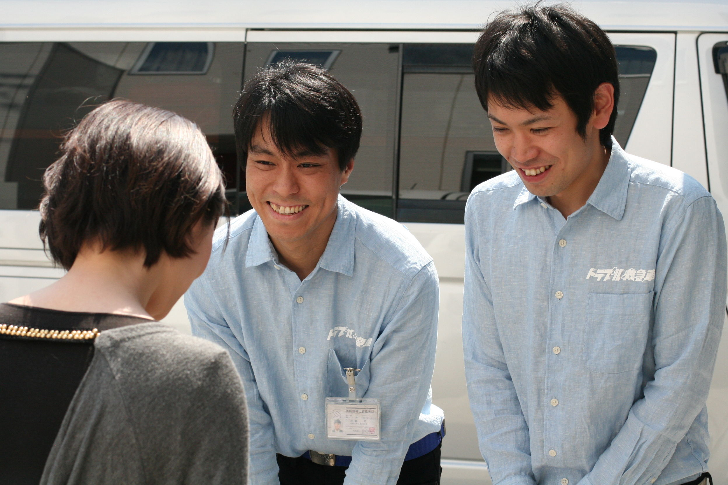 鍵のトラブル救急車【仙台市若林区 出張エリア】のアピールポイント1