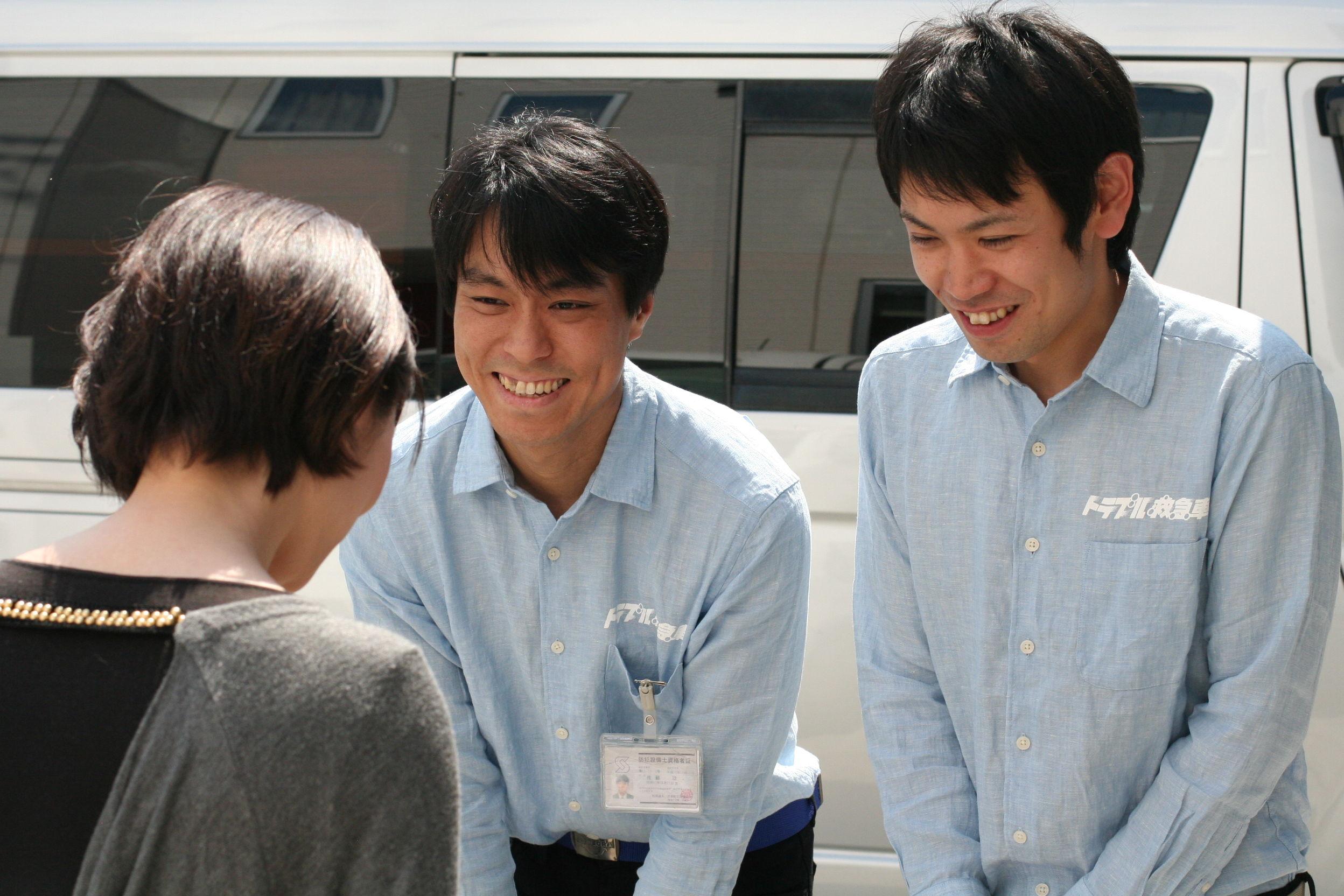 鍵のトラブル救急車【浜松市北区 出張エリア】のアピールポイント1