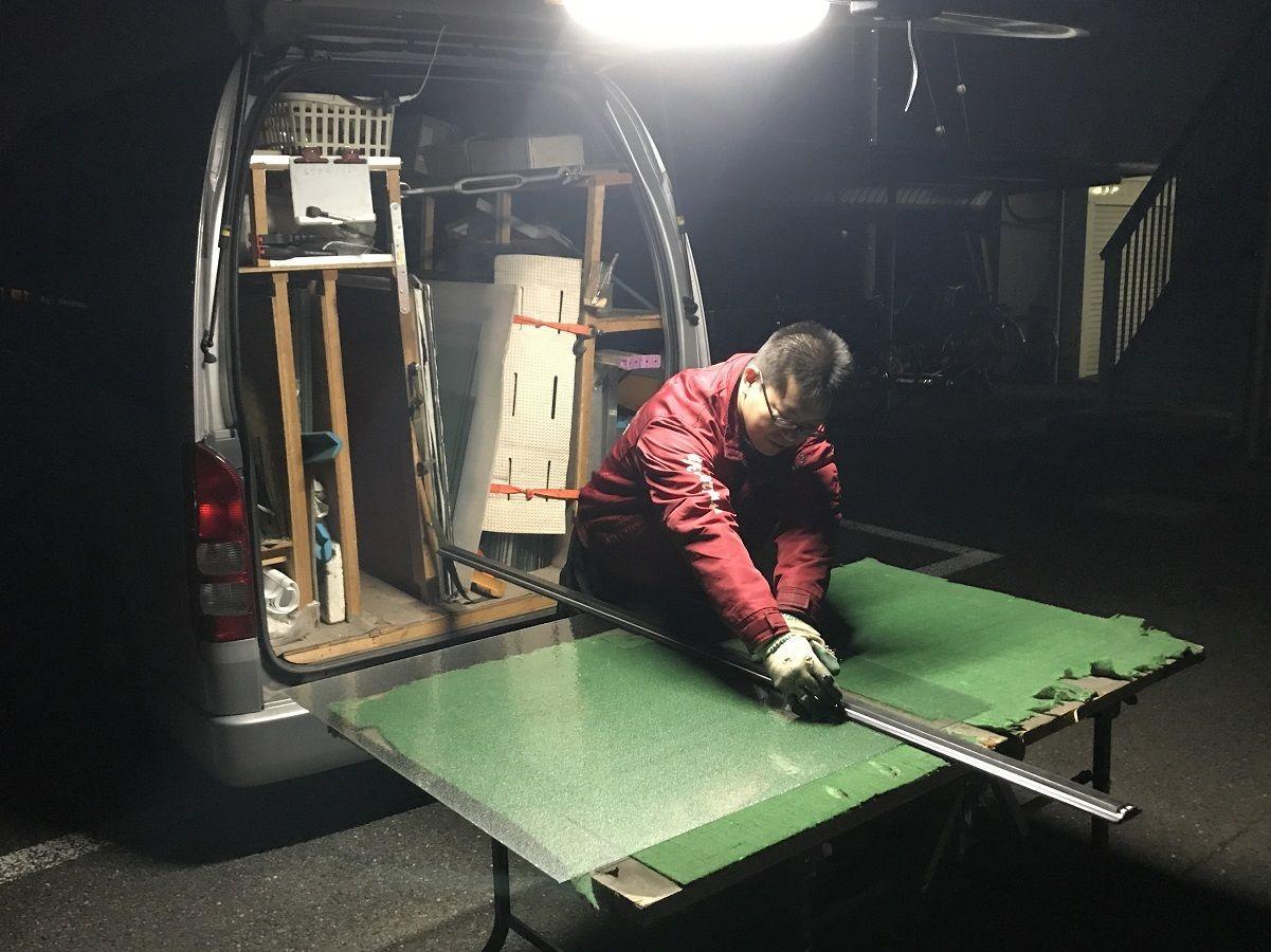 ガラスのトラブル救急車【武蔵野市 出張エリア】のアピールポイント1