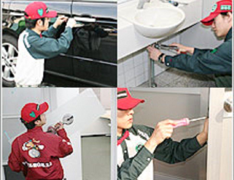 水まわりのトラブル救急車【調布市 出張エリア】のアピールポイント3