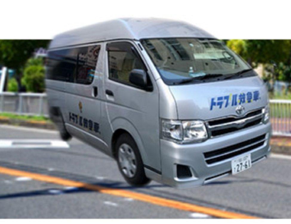 鍵のトラブル救急車【刈田郡蔵王町エリア】のアピールポイント3