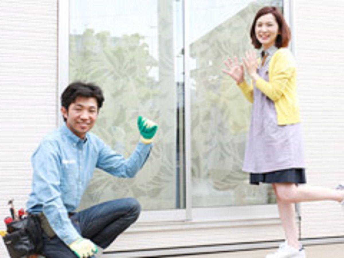 ガラスのトラブル救Q隊.24【木津川市 出張エリア】のアピールポイント1